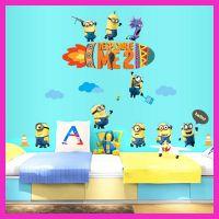 厂家直销小黄人儿童房背景墙贴diy一件代发客厅卧室DIY防水AY9147