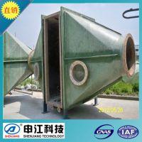 供应 申江牌 玻璃钢非标设备容器 可来图设计加工