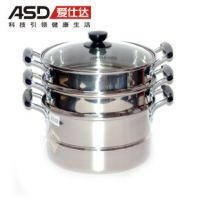 ASD/爱仕达 正品 蒸锅 3层26cm蒸锅 不锈钢蒸锅 DS1526 汉越推荐