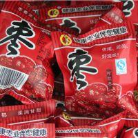 沧州特产 健康枣 阿胶枣 红枣蜜枣 散装称重 整件10斤