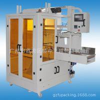 全自动排列套膜封切机,矿泉水自动排列套膜包装机,自动封切机