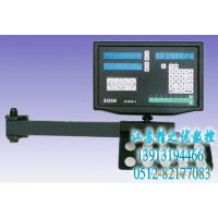1000MM电子尺数显表5UM .1UMsoin2008-2光栅尺欢迎订购经济实惠
