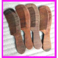 厂家供应红木梳子 保健酸枝木梳子 实木梳子 优质材质木梳