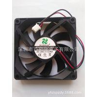 厂家直销8015散热风扇 5V 逆变器风扇,机箱风扇