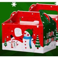 烘焙包装纸盒 圣诞雪人手提蛋糕盒饼干盒西点盒礼物盒彩色盒