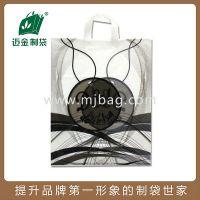 供应塑料包装袋,塑料袋,塑料胶袋