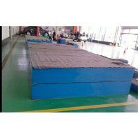 1000*1500铸铁平板、铸铁平台、检验平台、检验平板
