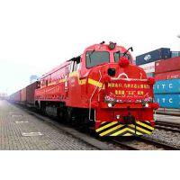 连云港发中亚蒙古独联体东欧国际铁路运输服务