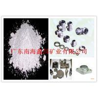 供应广东精密铸造用硅微粉价格,鑫川矿业厂家直销价格