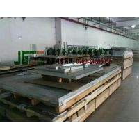 供应7075超硬铝合金薄板 超光亮7A09铝板多少钱?