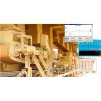 赛摩皮带秤配料控制系统