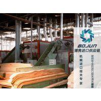 广州木材加工机械进口报关 代理 清关 流程 手续 费用博隽