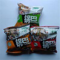 哈牙 清真锅巴 香脆不油腻 香米制作 3口味供选 独立小包 7斤/箱