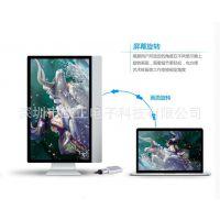 深圳市欧正电子科技有限公司