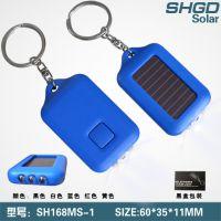 供应太阳能充电钥匙扣,3LED灯,太阳能钥匙扣,太阳能迷你小手电