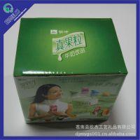 供应加工四色印刷覆亮膜(蒙牛真果粒包装瓦楞纸盒)包装礼品盒子