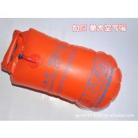 加厚浮标 助游器 水陆两用浮包 航空气嘴浮包 可装衣服漂流袋