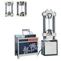 永茂钢绞线专用试验机在什么价位?钢筋抗拉试验机售后保障