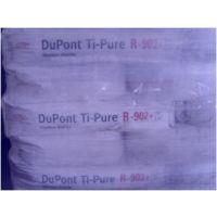 其他工程塑料/美国杜邦 金红石型钛白粉颜料R-960 塑料应用R-960
