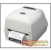 供应Argox立象条码打印机CP-3140L 福州Argox立象条码打印机