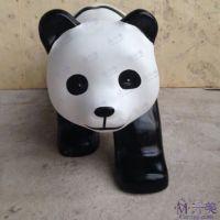 供应上海玻璃钢雕塑 熊猫雕塑 动物雕塑