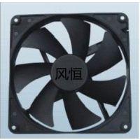 厂家供应 14025支架散热风扇 大功率 耐高温 电磁炉散热风扇