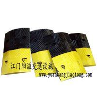 江门交通减速带 江门橡胶减速带 江门减速带承接工程