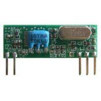 RXB5超外差接收模块,快速启动接收模块,无线开关接收模块