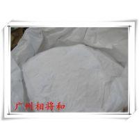 广东硬脂酸价格 广州硬脂酸销售中心
