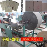 双层苹果果袋机,特价销售双层苹果套袋纸袋机器,新疆苹果果袋机厂家