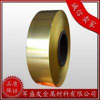 优质无铅环保高硬度耐腐蚀黄铜带HPb59-1 H62黄铜带的价格是多少
