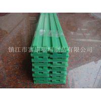 富康氟塑供应UHMWPE双排链耐磨导轨 UPE链条轨道