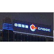 37南昌LED吸塑发光字供应商 LED吸塑发光字招牌制作的意义