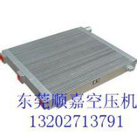 (提供工厂上门服务包安装保一年)专业阿特拉斯空压机冷却器