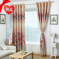 窗帘2014新款 窗帘布厂家批发遮光窗帘  布料卧室一件代发加工
