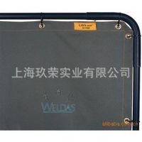 批发威特仕 焊接防护屏 55-9466