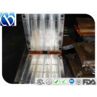 厂家直销各类硅胶模/橡胶模/成型模/油压模/模具加工