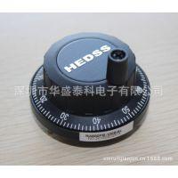 REP海德HEDSS 电子手轮 黑色手摇脉冲发生器 RA600系列
