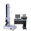 广材试验机 XLD-D单立柱型电子万能试验机
