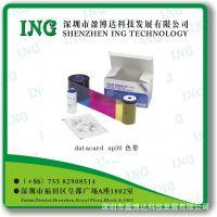 供应批发办公打印耗材Datacard,CP40原装彩色带535000-003