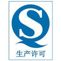 杭州国通标准化技术服务有限公司