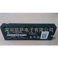 供应PS-1223 Power-Sonic 铅酸电池12V 2.3AH 115mA 现货库存当天发货