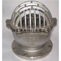 供应H42W-10P不锈钢底阀