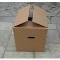 供应上海纸箱厂 北桥附近纸箱厂 高强瓦楞纸盒