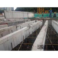 供应北京混凝土支撑梁切割公司地铁支撑梁切割公司