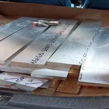 供应5056船舶用铝板 5056耐腐蚀铝板规格