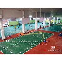 专业的丙稀酸硅PU场地塑胶跑道PVC地板橡胶地板等体育设施工程