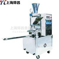 供应上海烨昌YC-2403型立式全自动包子机经销价
