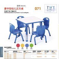 厂家直销新款豪华正方桌幼儿园桌儿童桌子育才正方桌