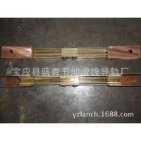 供应铜滑触线温度补偿装置1000A,现货批发